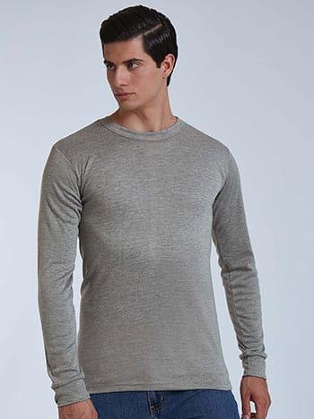 Ανδρική μπλούζα με fleece επένδυση SG1700.4208+1