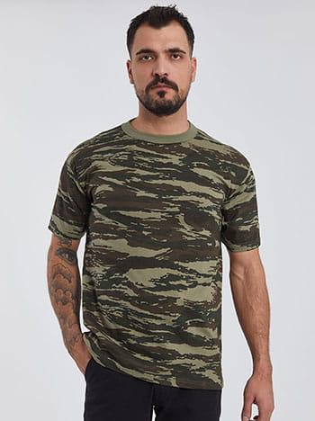 Ανδρική μπλούζα παραλλαγής SG9869.4001+1