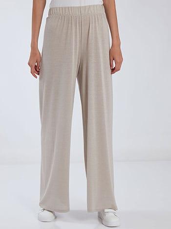 Μεταλλιζέ παντελόνα, ελαστική μέση, χωρίς κούμπωμα, ύφασμα με ελαστικότητα, celestino collection, μπεζ ανοιχτο
