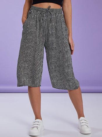 Κάπρι ριγέ παντελόνα, ελαστική μέση, με τσέπες, διακοσμητικό κορδόνι, μαυρο λευκο