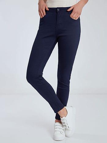 Παντελόνι με βαμβάκι, πέντε τσέπες, κλείσιμο με φερμουάρ και κουμπί, θηλιές στη μέση, ύφασμα με ελαστικότητα, σκουρο μπλε