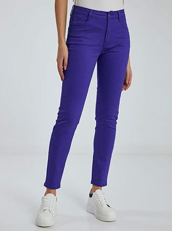 Ψηλόμεσο παντελόνι, πέντε τσέπες, κλείσιμο με φερμουάρ και κουμπί, θηλιές στη μέση, ύφασμα με ελαστικότητα, μπλε ελεκτρικ