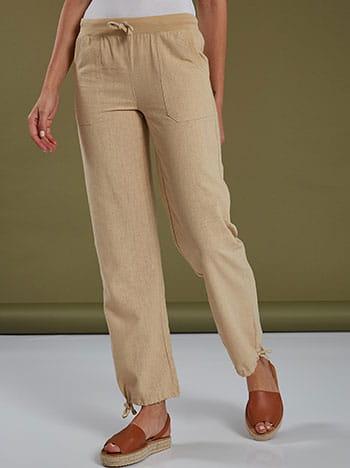 Παντελόνι με τσέπες, ελαστική μέση, εσωτερικό κορδόνι, μπεζ