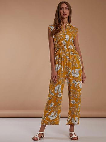 Floral ολόσωμη φόρμα, ελαστική μέση, κλασικός γιακάς, κλείσιμο με κουμπιά, λευκο κιτρινο