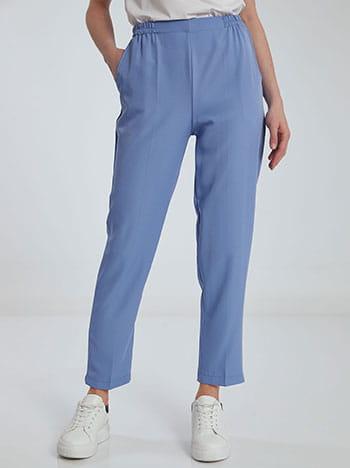 Παντελόνι με ελαστική μέση, με τσέπες, γαλαζιο
