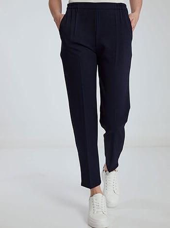 Παντελόνι με ελαστική μέση, με τσέπες, σκουρο μπλε