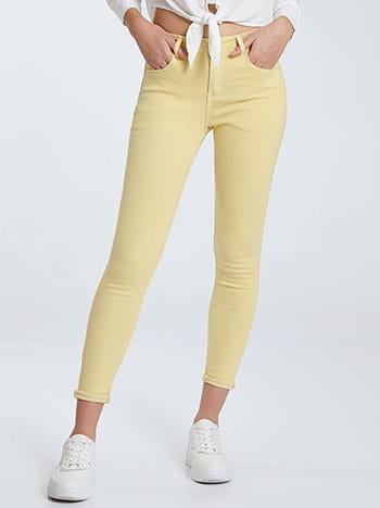 Skinny ψηλόμεσο παντελόνι, κλείσιμο με φερμουάρ και κουμπί, πέντε τσέπες, θηλιές στη μέση, ύφασμα με ελαστικότητα, κιτρινο ανοιχτο