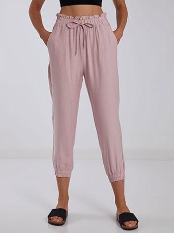 Ψηλόμεσο παντελόνι, ελαστική μέση, διακοσμητικό κορδόνι, με τσέπες, ροζ ανοιχτο