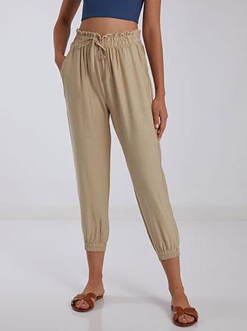 Ψηλόμεσο παντελόνι, ελαστική μέση, διακοσμητικό κορδόνι, με τσέπες, μπεζ ανοιχτο