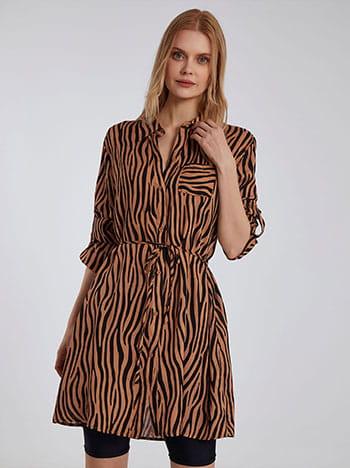 Μακρύ πουκάμισο σε animal print, με τσέπη, γυριστό μανίκι με κουμπί, αποσπώμενη ζώνη, κλασικός γιακάς, μαυρο καφε