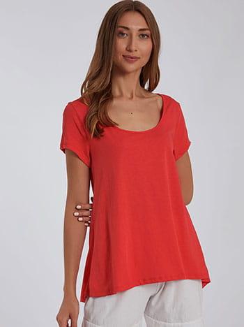 Ασύμμετρη μπλούζα, λαιμόκοψη χαμόγελο, κοντό μανίκι, celestino collection, κοραλι