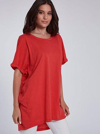 Μακριά βαμβακερή μπλούζα, στρογγυλή λαιμόκοψη, με τσέπη, αφινίριστη λαιμόκοψη, celestino collection, κοραλι