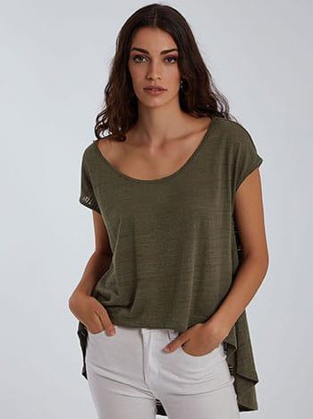 Ασύμμετρη μπλούζα, λαιμόκοψη χαμόγελο, απαλή υφή, celestino collection, χακι