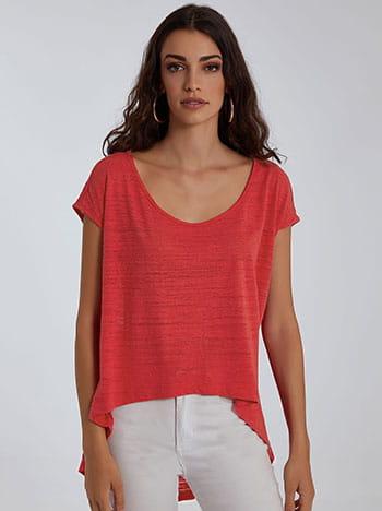 Ασύμμετρη μπλούζα, λαιμόκοψη χαμόγελο, απαλή υφή, celestino collection, κοραλι