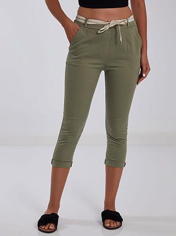 Παντελόνι με αποσπώμενη ζώνη, με τσέπες, θηλιές στη μέση, χωρίς κούμπωμα, χακι