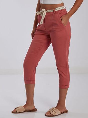 Παντελόνι με αποσπώμενη ζώνη, με τσέπες, θηλιές στη μέση, χωρίς κούμπωμα, κοραλι