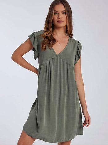 Oversized φόρεμα SH7814.8036+2