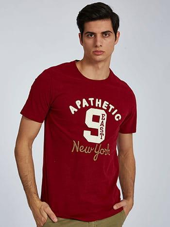 Βαμβακερή ανδρική μπλούζα, στρογγυλή λαιμόκοψη, κοντό μανίκι, μπορντο