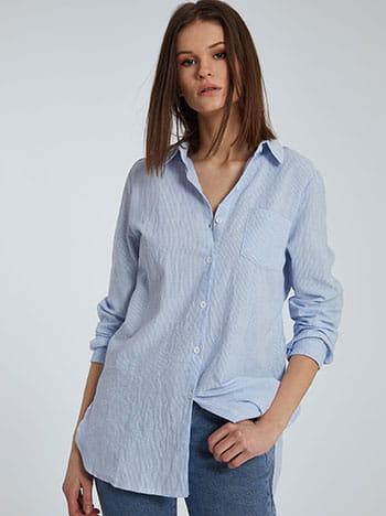 Μακρύ πουκάμισο με ρίγες, με τσέπη, γυριστό μανίκι με κουμπί, άνοιγμα στο πλάι, κλασικός γιακάς, ασύμμετρο τελείωμα, γαλαζιο
