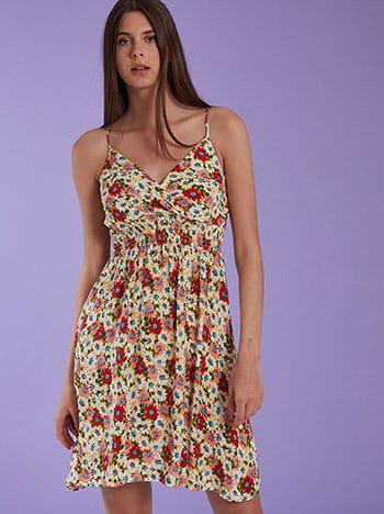 Floral φόρεμα, ρυθμιζόμενες τιράντες, κρουαζέ, κιτρινο