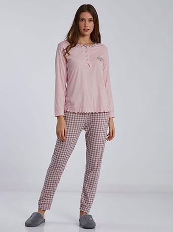 Καρό σετ πιτζάμας, κλείσιμο με κουμπιά, ελαστική μέση, ροζ
