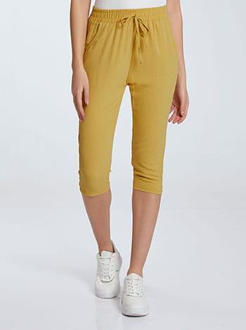 Κάπρι παντελόνι, ελαστική μέση, με τσέπες, διακοσμητικό κορδόνι, κιτρινο σκουρο