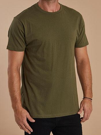 Ανδρικό T-shirt WE1712.4001+2