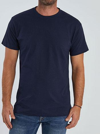 Ανδρικό T-shirt WE1712.4001+3