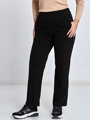 Plus size παντελόνι φόρμας με τσέπες WL1281.1002+1 παντελονια κολαν φορμεσ