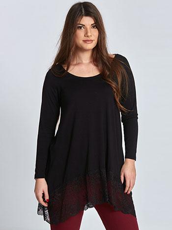 Γυναικείες Μπλουζες Plus Size  cbb47d2f038