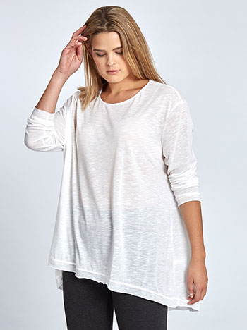 00f0f2794d2f Asymmetric oversized long sleeve top