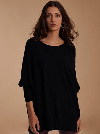 Oversized πουλόβερ, λαιμόκοψη χαμόγελο, απαλή υφή, μαυρο
