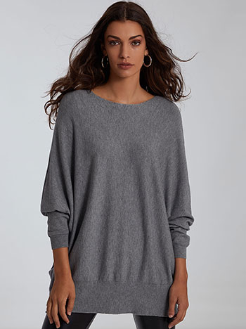 Oversized πουλόβερ, λαιμόκοψη χαμόγελο, απαλή υφή, γκρι