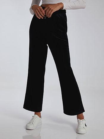 Ψηλόμεσο παντελόνι φόρμας, ελαστική μέση, εσωτερικό κορδόνι, μαυρο