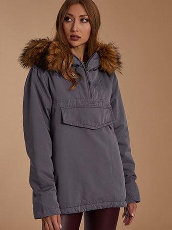 Unisex μπουφάν, με κουκούλα, αποσπώμενη συνθετική γούνα, με τσέπη, ανοίγματα στο πλάι, fleece επένδυση, γκρι